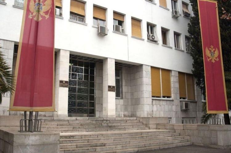 Победу напарламентских выборах вЧерногории одержала правящая партия